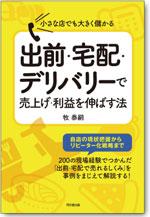 book2-150