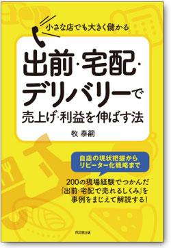 book2-250