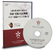 CD180